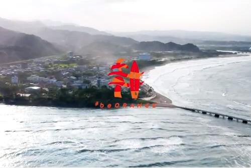 防災ガール 「【#beORANGE】海と共に生きる、その未来のために」 にて空撮を担当致しました。