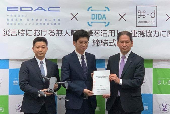 5月8日に益城町と「災害時における無人航空機を活用した連携協力に関する」協定を締結